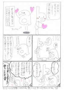20160323_aくん