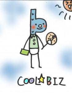ビセイシャくんCOOLBIZ